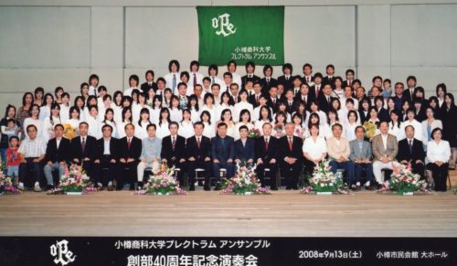 OPE40周年記念演奏会の集合写真