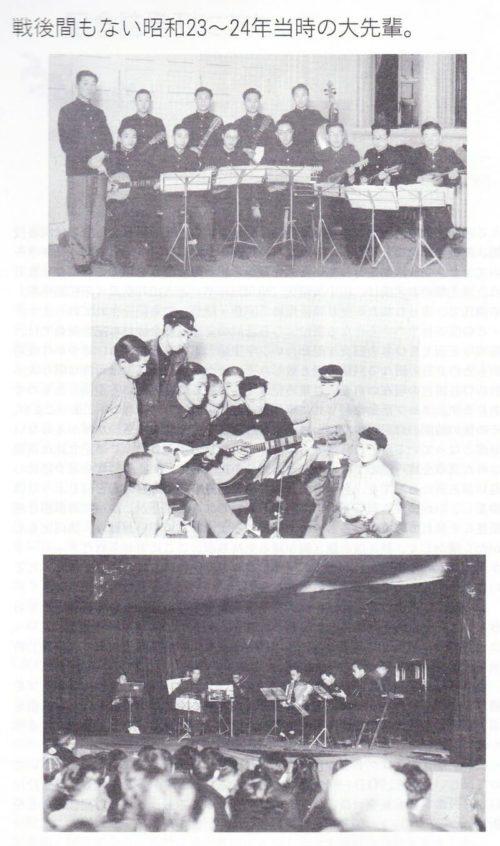 戦後間もない昭和23~24年当時の大先輩